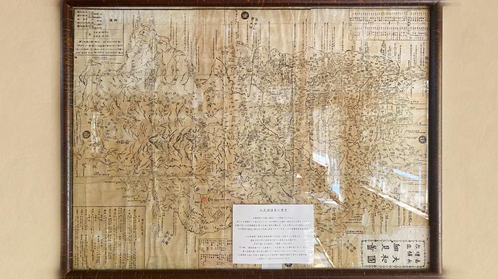 入之波温泉の歴史