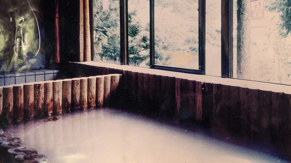 山鳩湯の歴史